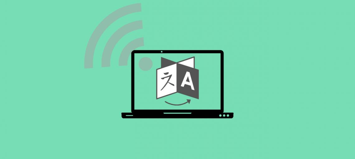 APUNTES DE TRADUCCIÓN: la traducción automática